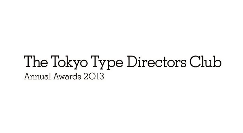 Logo des The Tokyo Type Directors Club Annual Awards 2013